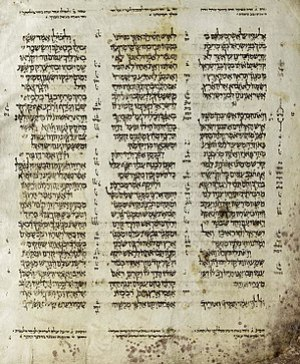The Aleppo Codex is a medieval manuscript of t...