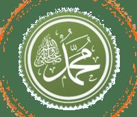 Muhammad2.png