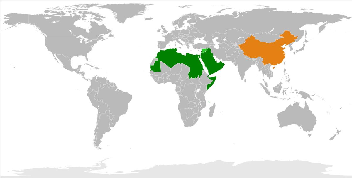 Sino Arab Relations Wikipedia