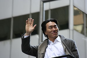 English: Hideki Matsui