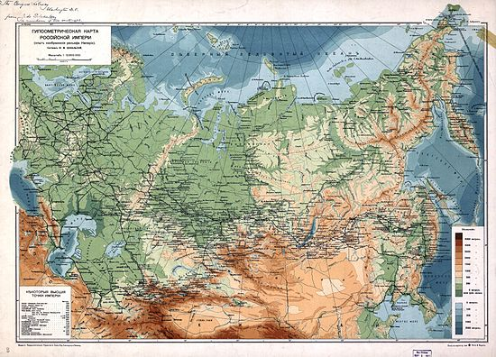 History of Russia (1892\u20131917) - Wikipedia