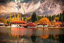 Fall Lake Wallpaper Shangri La Wikip 233 Dia