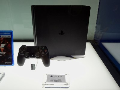 File:PS4 black sample, Taipei IT Month 20171209.jpg - Wikipedia