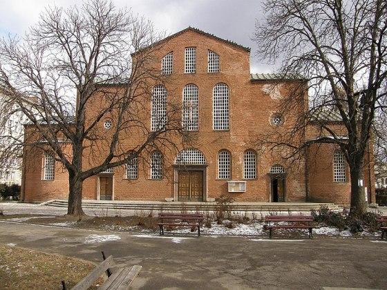 File:Basilica of Hagia Sofia, Bulgaria.jpg