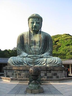 Buddha Daibutsu, Kamakura, Japan. This statue,...