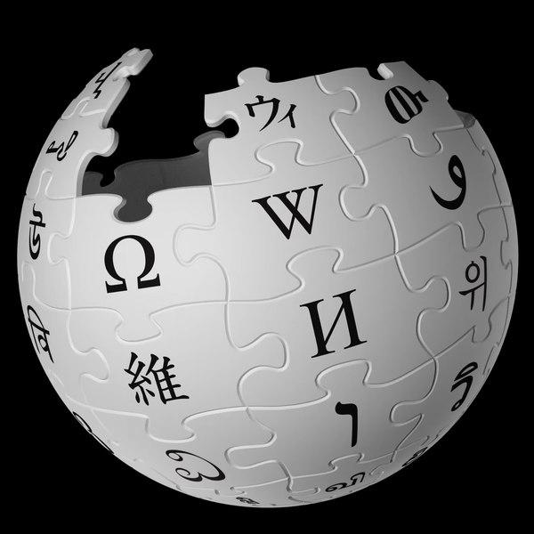 FileWikipedia logo puzzle globe spins horizontally and vertically