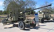 S-60-57mm-hatzerim-1.jpg