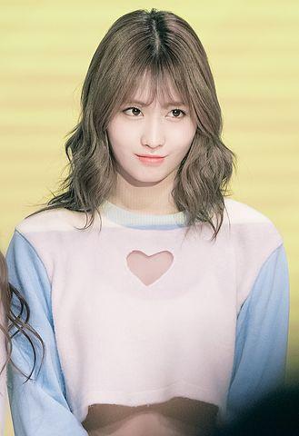 Cute Korean Wallpaper Hd File Momo Hirai At Twice Sudden Attack Fan Meeting On
