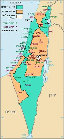 כט בנובמבר - קו הגבול לפי החלטת האומ