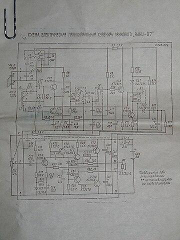 FileUSSR radio receiver wiring diagramJPG - Wikimedia Commons