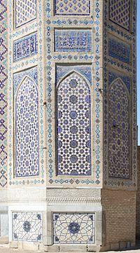 3d Stone Wallpaper Malaysia زخارف هندسية إسلامية ويكيبيديا، الموسوعة الحرة