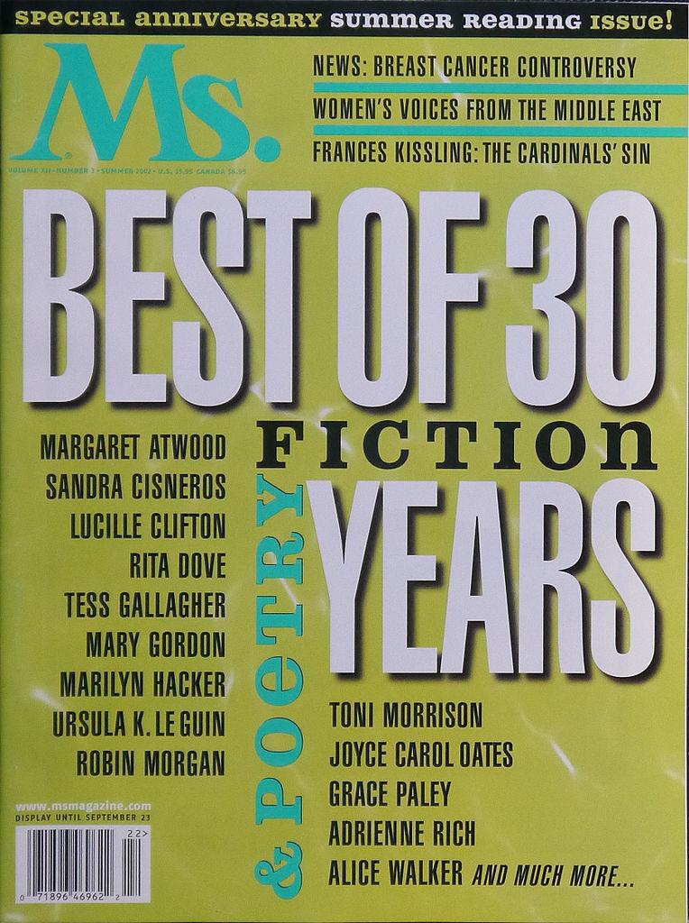 FileMs magazine Cover - Summer 2002jpg - Wikimedia Commons