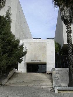 Torre do Tombo - entrada principal