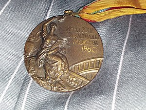 Bronze medal from the 1980 Summer Olympics