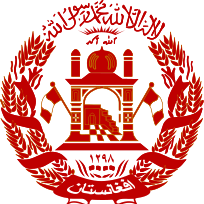 Transparent version of Coat of Arms of Afghani...