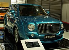 Lotus Car Wallpaper Tx4 Wikipedia