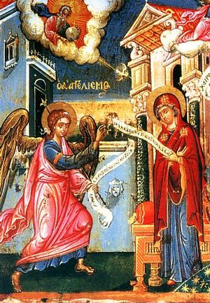 Annunciation (greek icon)