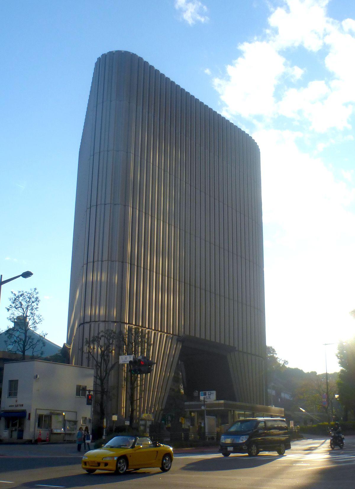 memorial template