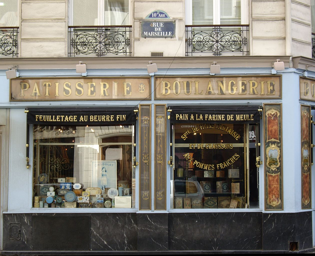 Wallpaper Design Black File Boulangerie Rue De Marseille Paris 10 Jpg