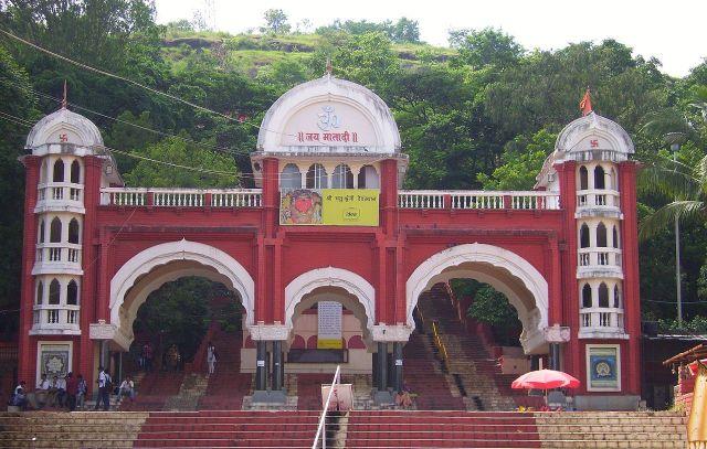 Image result for Chaturshringi Temple