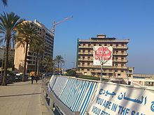 Building Construction Wallpaper Hd Protest Sign Against Solidere At St Georges Hotel Beirut