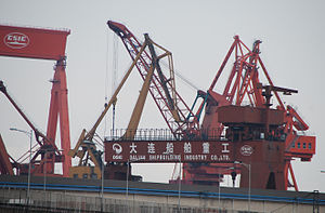 English: Dalian Shipbuilding Industry Company ...