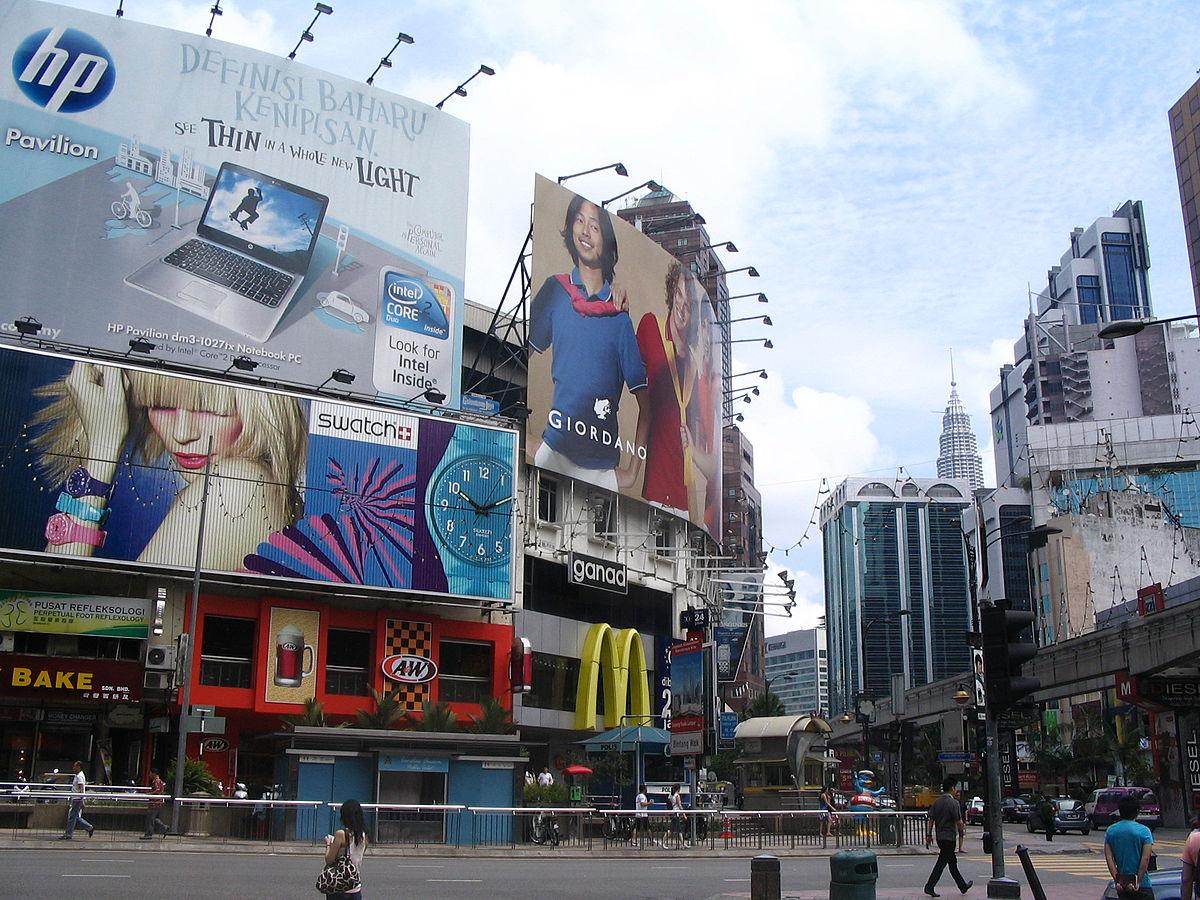 Night Sky 3d Wallpaper Bukit Bintang Wikipedia