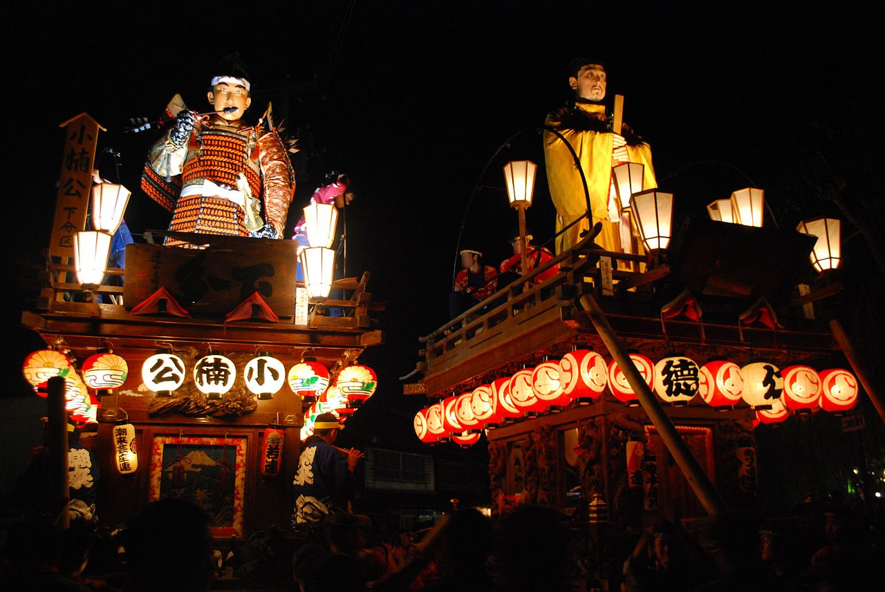 Anime Halloween Wallpaper File Sawara Festival In Autumn Katori City Japan Jpg