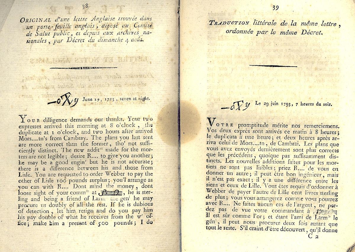 lettre administrative wikipedia