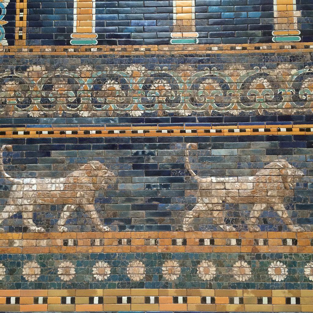 Tiles Wallpaper Hd File Close Up Of Ishtar Gate Tiles Pergamon Museum Jpg