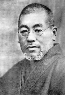 Mikao Usui 臼井甕男 (1865–1926)