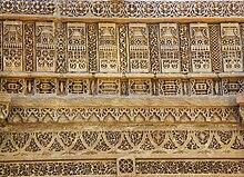 Hd Pot Wallpaper Adalaj Stepwell Wikipedia
