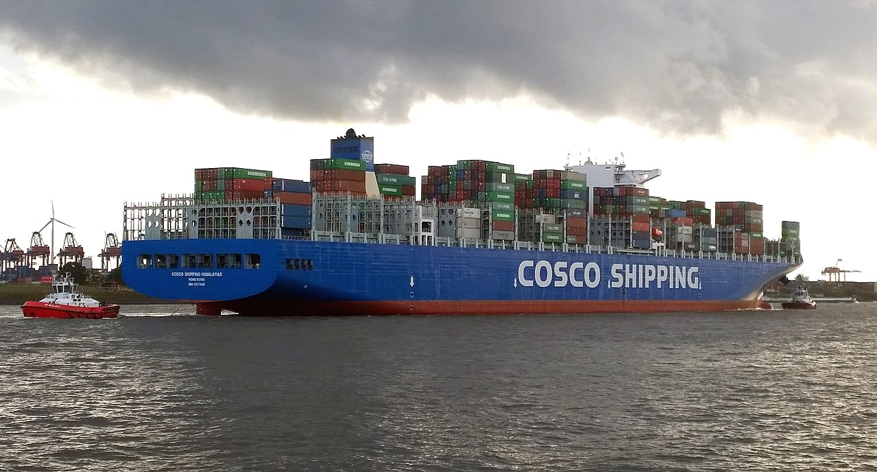 Himalaya Hamburg File Cosco Shipping Himalayas Rear View Jpg Wikimedia Commons