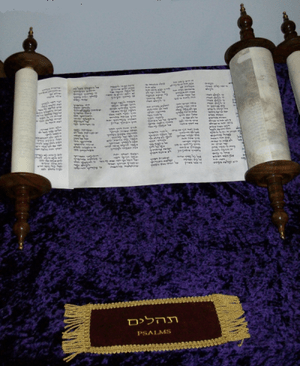 English: Scroll of the Psalms