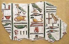 Pismo Hieroglificzne Wikipedia Wolna Encyklopedia