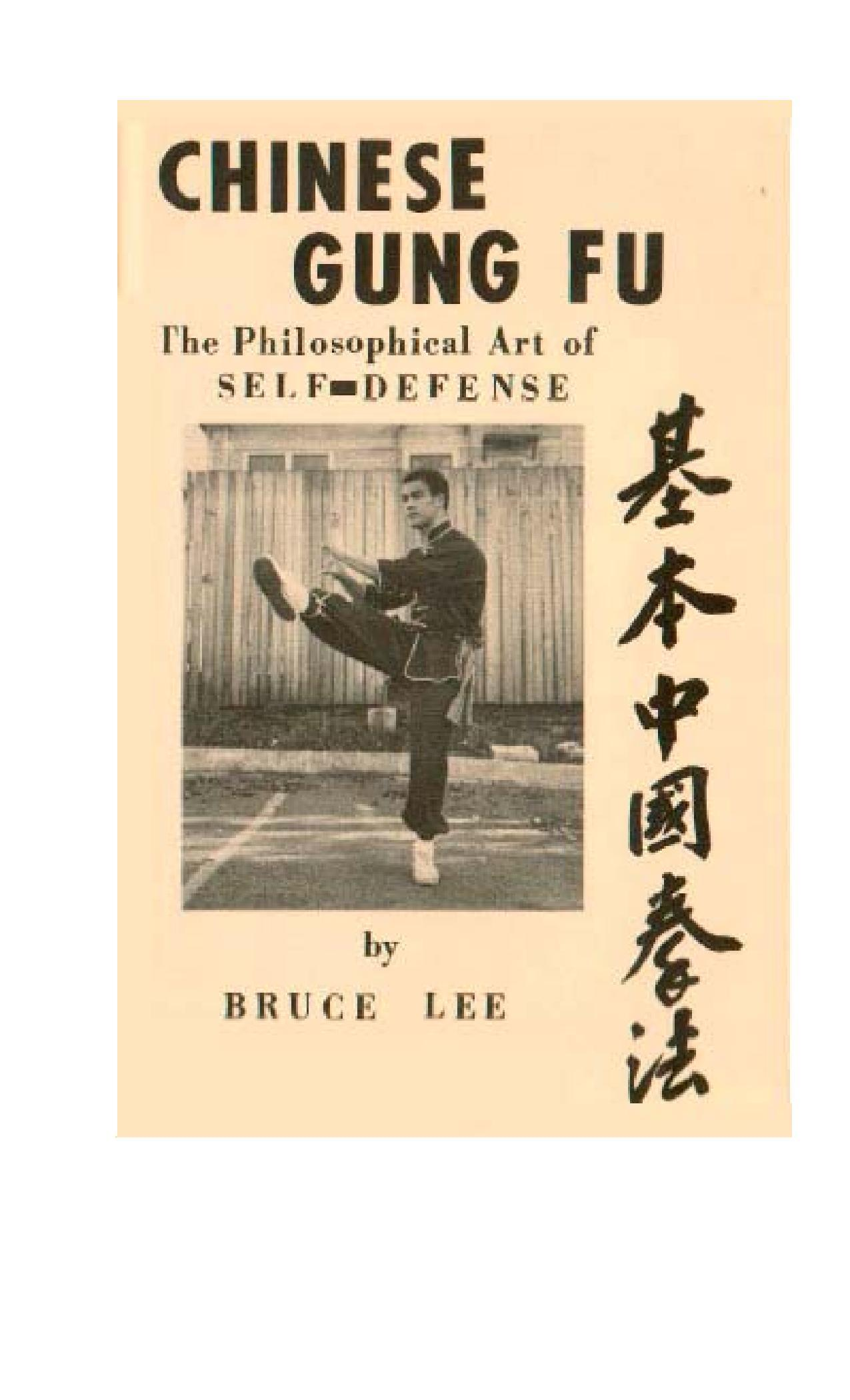 Bruce Lee Libros Los 7 Libros De Kung Fu De Bruce Lee Download