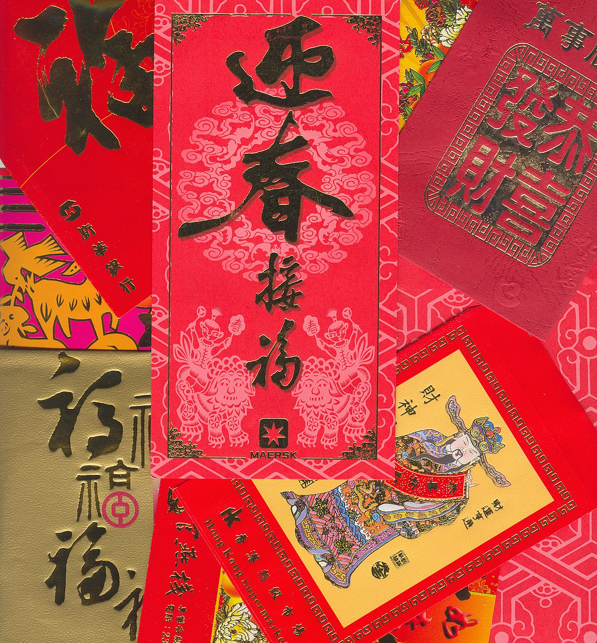 Red 1.com Red Envelope Wikipedia