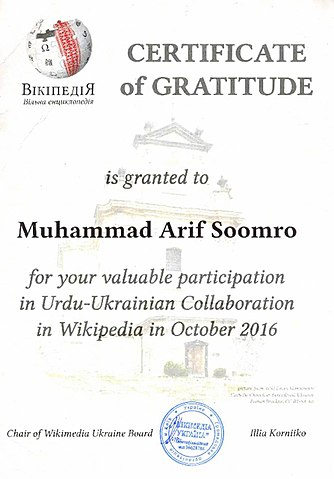 FileCertificate of Gratitude from Ukrainian Wikimediajpg