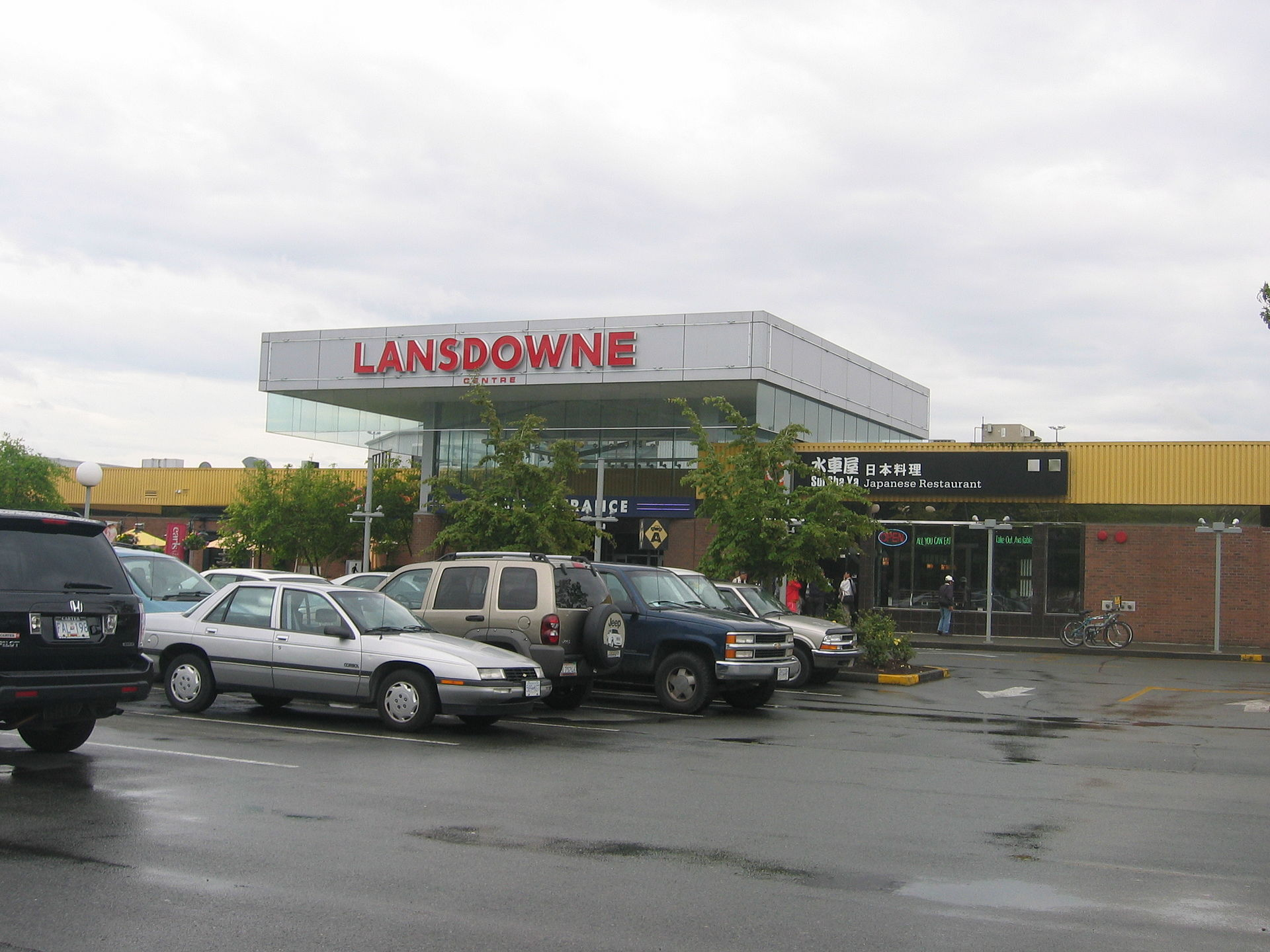 Best Buy Merivale Road Hours Lansdowne Centre Wikipedia