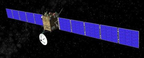 File:Rosetta.jpg