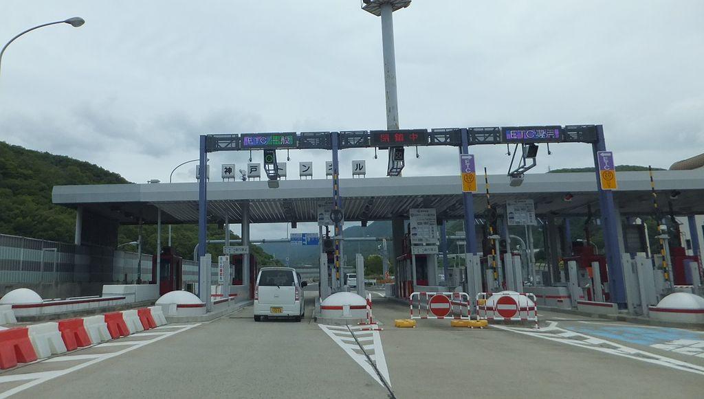 FileShin-Kobe tunnel Minodani tool gateJPG - Wikimedia Commons