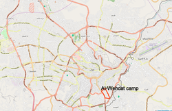 Al-Wehdat refugee camp - Wikipedia