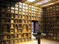 Columbarium Wikipedia