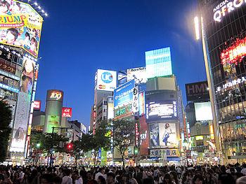 Famous Anime Wallpaper Tokyo Shibuya Travel Guide At Wikivoyage