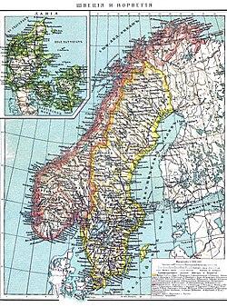 Nordens historia – Wikipedia