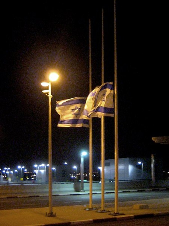 File:Yom HaShoah Flags halfmast.jpg