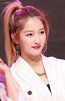 Star Girl Wallpaper Son Ji Hyun Wikipedia