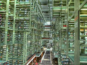English: The interior of the José Vasconcelos ...