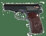 Пистолет Макарова.png