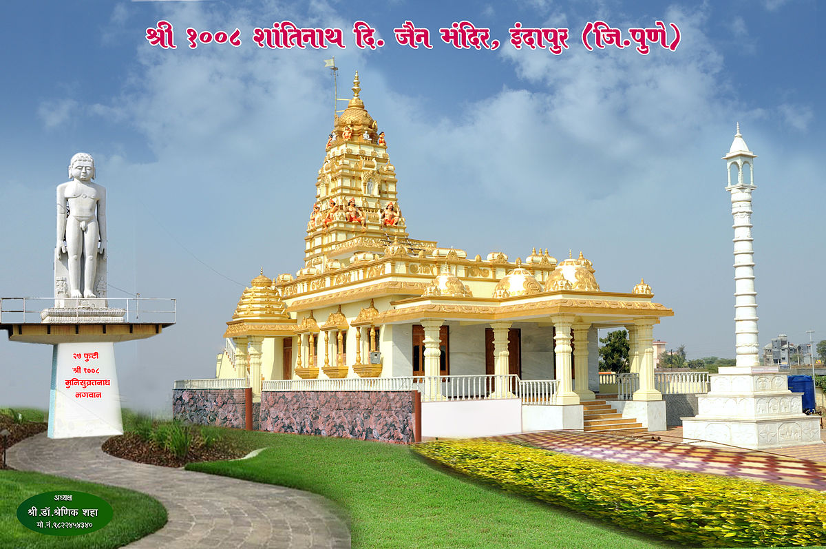 Indian God Wallpaper 3d Indapur Wikipedia